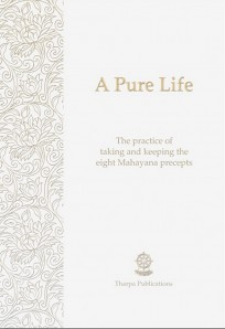 a pure life booklet tharpa prayers